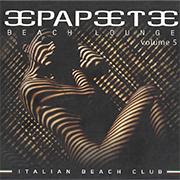 Papete Vol 5 - Compilation
